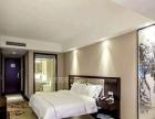 《桂林香樟林大酒店》新中式