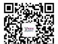 脑膜炎双球菌疫苗-海港城疫苗中心