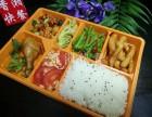 香湘快餐,快餐盒饭,快餐外卖,团体订餐