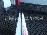 销售耐磨耐腐蚀超高分子量聚乙烯板 pe板材高分子聚乙烯耐磨板