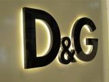 亮化工程发光字高铁灯箱喷绘广告公司标识标牌