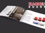 松岗平面广告设计松岗展会海报设计松岗广告传单设计