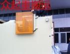 顺德南海厂房搬迁 设备吊装移位 三水搬厂 高空吊装