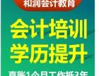 芜湖江岸明珠附近学历教育学历提升哪家好