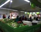 长沙芙蓉区农贸市场菜摊 门面招租