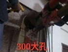 万虹防水工程服务有限公司