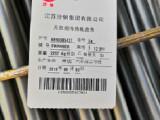 沙钢 高碳钢盘条 SWRH82B 长期供应