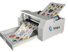 特价A3异形不干胶标签模切机切割机划线机 自动进纸 对位