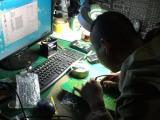 北京朝阳华硕笔记本电脑维修 北京朝阳附近上门修电脑