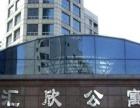 北辰时代 汇欣公寓 高楼层大客厅东南景观 奢华居住 满五