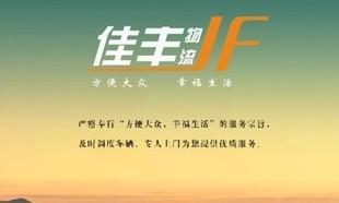 中山至杭州物流专线,杭州特快物流专线