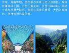 【有品位全国旅游年卡】武汉诚邀合伙人创业加盟