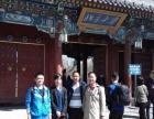 北京大学研一学生 辅导初中数理化 高中化学