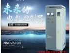 在线式软启动柜220kw千瓦电动机智能软起动柜空压机专用