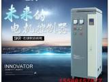 韶关低压在线式软启动柜55kw千瓦电机智能软起动柜水泵专用