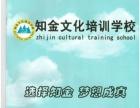 2016年泰安知金学校艺术生文化课冲刺班开始报名了