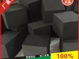 江苏苏州eva泡棉雕刻 冲型 定制 eva内衬 EVA材料