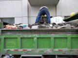 家庭装修垃圾清运 建筑拆除渣土 垃圾消纳
