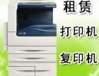 天津津南彩色复印机出租 多功能打印机一体机租赁 全包服务