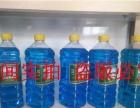 防冻液玻璃水生产设备配套技术一机多用