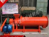 河南盛杰供应高质量有机肥造粒机设备
