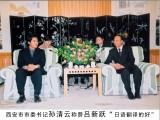 西安专业英语翻译公司-领事馆指定翻译机构