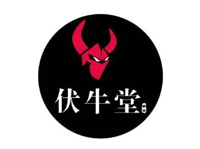 北京的伏牛堂加盟总部 伏牛堂如何加盟?