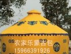 蒙古包农家乐蒙古包大型户外餐饮烧烤蒙古包帐篷