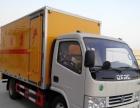 程力氧气瓶气体运输车厂家 乙炔二氧化碳气瓶防爆车