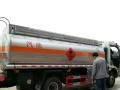 儋州促销价!5吨8吨10吨加油车油罐车现车一降到底