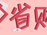 天津市汽车租赁五人团更优惠,左中右流程简便