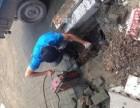 威海小商品疏通管道 西北山疏通下水道 维修水管 打捞管道物品