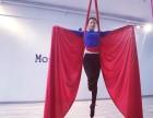 成都钢管舞爵士舞舞蹈教练培训包学会考证可分期随到随学