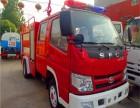 国五消防车出厂价格 水罐消防车厂家价格