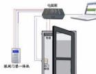 上海专业安装刷卡门禁 维修门禁控制器 密码门禁维修