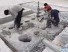 松江大学城专业钻孔开洞 装修切割敲墙空调打眼