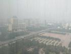 俯瞰市府广场、财富大厦380平环绕飘窗、精装带隔断