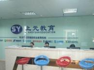 靖江学新概念英语哪里好靖江英语培训靖江英语教育机构