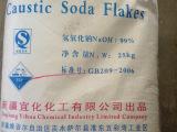厂价直供安徽烧碱,片碱,火碱,氢氧化钠