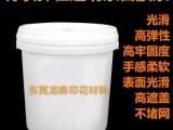 广东龙秦弹性白胶浆透明浆诚招全国各地代理经销商
