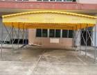 定做夜市大排档推拉雨棚大型户外厂房仓库活动帐篷