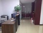 凯利大厦200平办公室精装出租