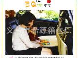 儿童可折叠式多功能安全汽车坐垫,专业韩版厂家 定做 汽车坐垫批