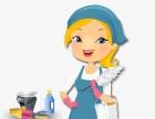 白橋苑小時工鐘點工開荒保潔做飯服務