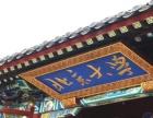 北京大学企业CEO研修班