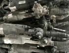 浙江地区高价回收上海汽车各种新旧配件 下线件 库存积压件