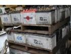 株洲高价回收旧电瓶,蓄电池,电信基电站蓄电池