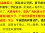 广西经济干部管理学院成人高等教育,各类专业任你选