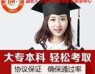 2018年国家开放大学招生简章,学费低,易通过!!