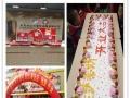 惠州蛋糕店加盟_惠州面包店加盟排行榜10大品牌哪家